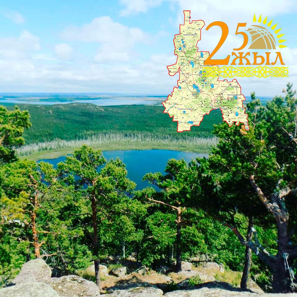 «Көкшетау» мемлекеттік ұлттық табиғи паркіне» РММ 25 жыл толды!
